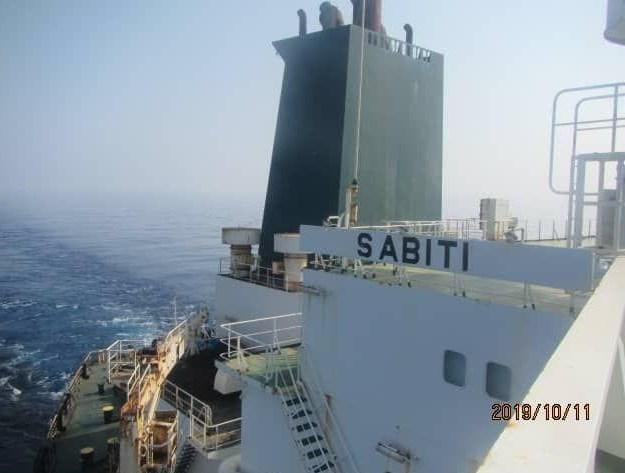 Iranian tanker (SABITI) gallery image 1