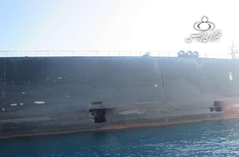 Iranian tanker (SABITI) gallery image 5