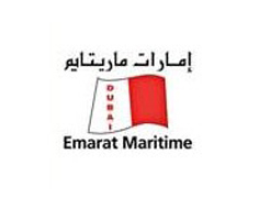 Emarat to buy 2 VLCCs for $330m