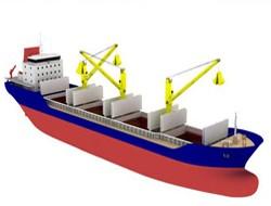 Cicek Yard new handy-size bulker