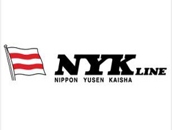 NYK gets first very large ore carrier