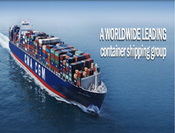 New version NEMO by CMA CGM