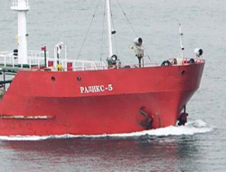'RADIX-5' has agrounded