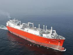 Bangladesh's 1st LNG terminal