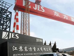 Chinese court blacklisted JES