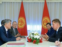 Gazprom and Kyrgyzstan meet