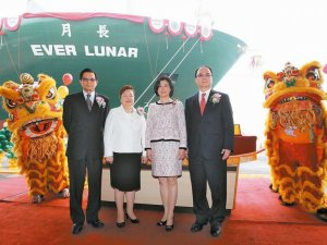 Evergreen Gets 27th L-Type Container Ship