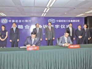 EximBank China Approves USD 494m in Shipbuilding Loans
