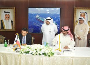 ASRY Pens Major Maintenance Deal with KOTC