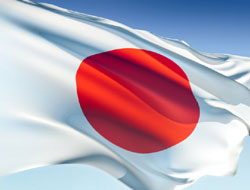Japan will present plan to IMO
