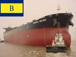 Bocimar profit bolstered by ships