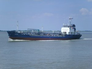 Tanker Investments to Tap Into Stronger Tanker Market