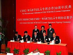 CMD&CSSC-MES deal