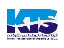 Cargo between Kuwait and world