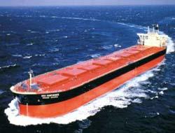 230,000 dwt carrier ship