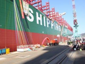 CSCL orders eight new 13,500 TEU boxships