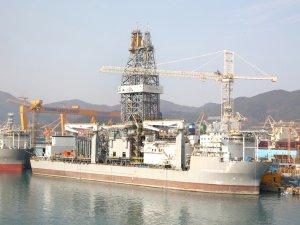 DSME Terminates Drillship Contract