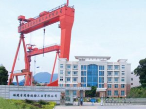 Fujian Crown Ocean Shipbuilding Out of Service