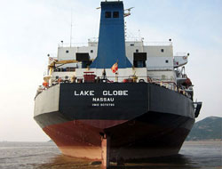 Dry bulk carrier sold for $16.5m