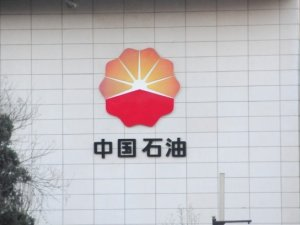 PetroChina's 2015 profit down by nearly 70%