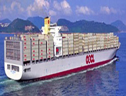 New containership for OOCL