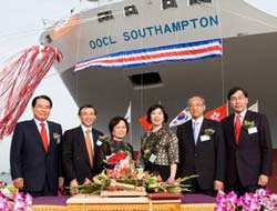 OOCL christened at Samsung