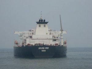Market pushes Teekay's Tanker Investments into a new strategy