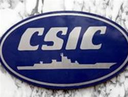 CSIC sets $1.18bn profit target