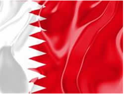 Bahrain plans to open ship register