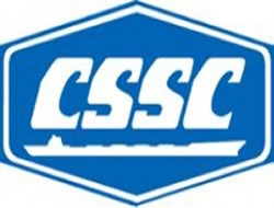 CSSC South China  Speeds up