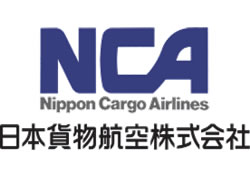 Nippon and JAL call off merge