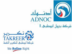 Abu Dhabi & Takreer signs deals