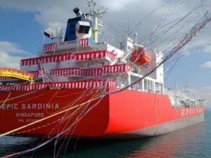 7th Newbuilding LPG Carrier Joins Epic Gas