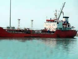 Yemen detains Iranian ship