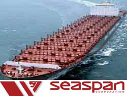 Seaspan announces delivery...