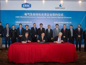 CSSC, Wärtsilä Form E&A Joint Venture