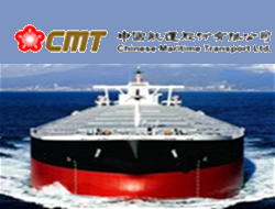 CMT orders second vessel