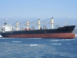 Bulk carrier Hai Yu collided with anchored freighter Zhi Kun 7 at Nakhodka Bay