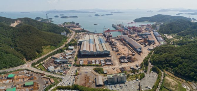 Four Killed in Explosion at South Korea's STX Offshore Shipyard