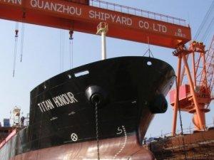 Titan Petrochemicals acquires Jiangsu Hongqiang Heavy Industry