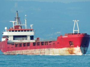 Cargo Ship MV Acorus Banned from Paris MoU for One Year