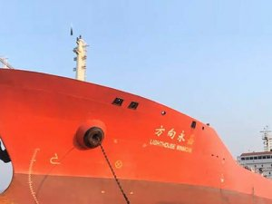 Hong Kong flag ship suspected of breaking North Korea sanctions