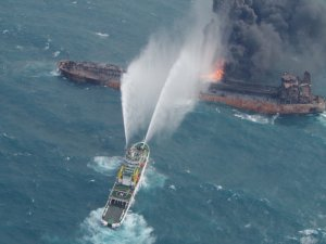 Stricken Iranian Oil tanker Drifts Into Japan's Economic Zone as Fire Rages On