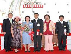 OOCL Christens New Vessel