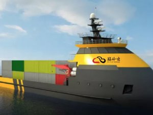 Zhuhai to Build Test Field for Asia's First Autonomous Ship