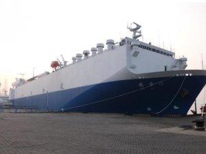 Shanghai Ansheng Automotive Shipping orders car carrier at Jinling Shipyard