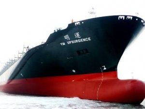 Yang Ming Marine Transport Corporation Reports Higher Revenue