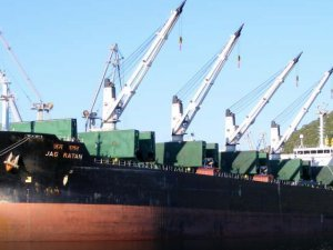 G E Shipping Contracts to Sell its Supramax Dry Bulk Carrier 'Jag Ratan'