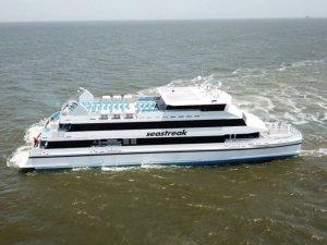 New Ferry Seastreak Commodore Delivered