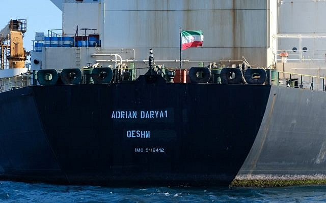 Iranian oil tanker pursued by US off the coast of Syria